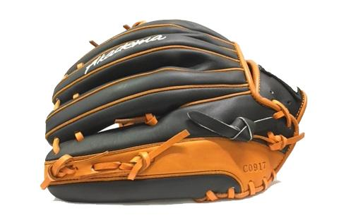 AKT 19 - Akadema's newest baseball glove line