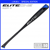 ELITE ONE (-3) BBCOR BASEBALL 2021